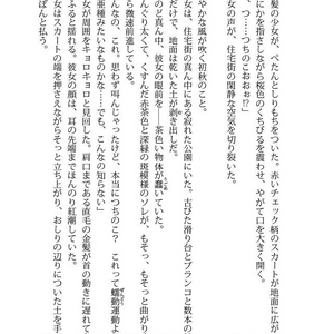 アンダーグラウンド・エンカウンター