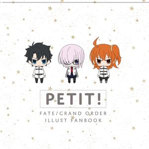 FGO イラスト本「PETIT!」