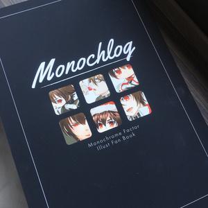 モノクローム・ファクター イラスト本「Monochlog」