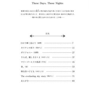 【宝石商】These Days, Those Nights【クレアモント家】