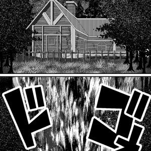 魔法使い×ケモミミ → メイド!?
