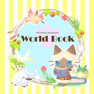 【MHWイラスト集】World Book