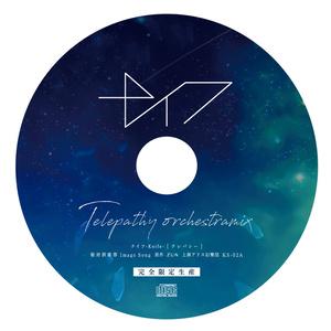 ナイフ-Knife- 限定CD テレパシー orchestramix 【単品不可】
