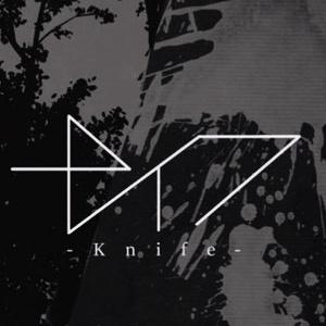 エアコミケ特別価格 ナイフ-Knife- CDのみ全部セット(CD8枚/グッズなし)