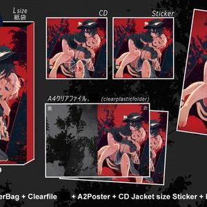 【数量限定】ナイフ-Knife-『錠剤-jozai- C97限定セット』CD+紙袋+A2ポスター+A4クリアファイル1枚+ジャケットサイズステッカー+Postcard