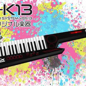 作曲VTuberミディ オリジナル楽器 MD-K13