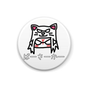 缶バッジ/テープマン-バーサーカー-