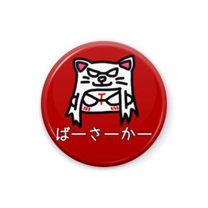 缶バッジ/テープマン-バーサーカーB-
