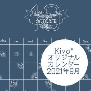 *2021年10月*ミニ6用マンスリーとカレンダー*