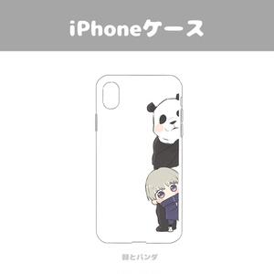 棘とパンダのiPhoneケース