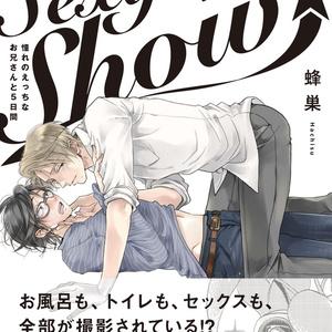 <特典付き>TheSexyLiveShow-憧れのえっちなお兄さんと5日間-/蜂巣(著)