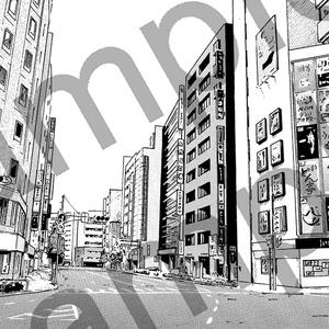 街-大通り