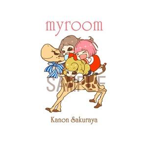 桜屋かのんイラスト集「my room」