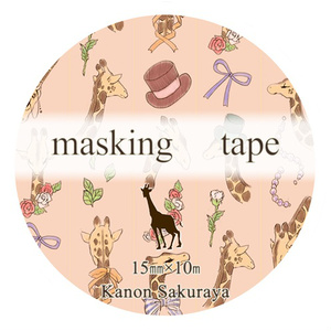 ★きりん柄マスキングテープ