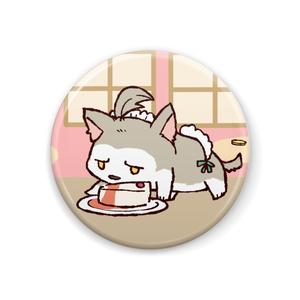ちるふ缶バッジ(こっそりメイドオオカミ)