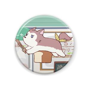 ちるふ缶バッジ(沙綾狼)