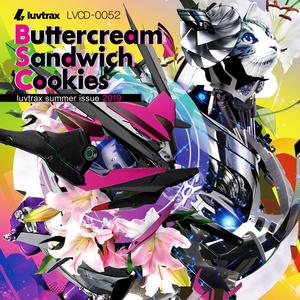 Summer Issue 2019: Buttercream Sandwich Cookies (wav file)