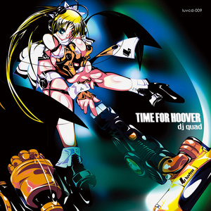 TIME FOR HOOVER (wav file / DJ mixed)