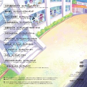 しまむらさんとbermei.inazawa ぼくらの音楽 ロンサムライフ