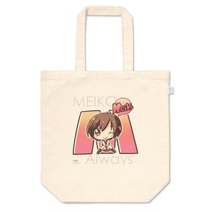 エコバッグ,トートバッグ MEIKO - MEIKO Always - / 615B(BOOTH限定)