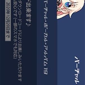 JK (CDバージョン)