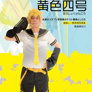 ひだりに黄色四号(おうしょくよんごう)【第二版】
