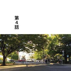 PDF電子版『キャンディアイランドの冒険』中編