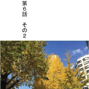 PDF電子版『キャンディアイランドの冒険』後編