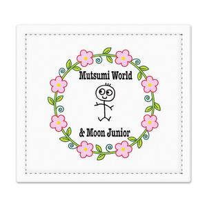 Mutsumi World & Moon Junior 捺印マット