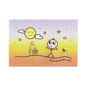 Mutsumi World & Moon junior パズル300ピース お月見柄
