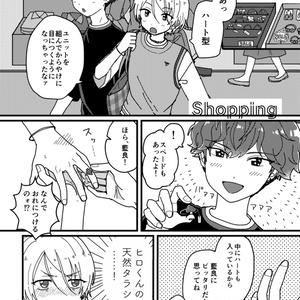 2020/9/20発行 ひいあい短編集