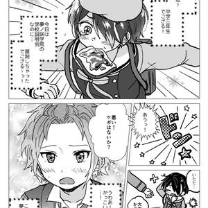 2/25新刊まおしのコピー本