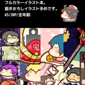 MONO VISION【再販】