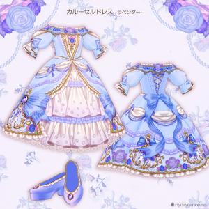カルーセルドレス(VRoid用衣装)