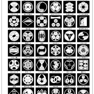 現代家紋クリアファイルⅡ