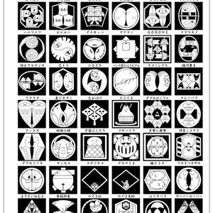 現代家紋クリアファイルⅠ・Ⅱセット