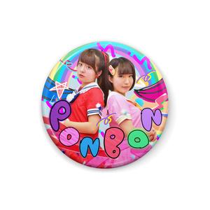 PoNBoN ビジュアル缶バッジA