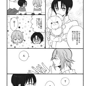 hug!hug!hug!