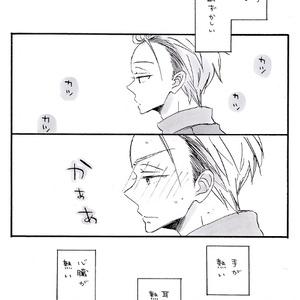Switchi(エー烈)