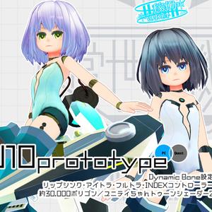 【U10prototype】ver.4.1