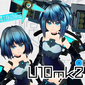 【U10mk2】ver.4.1.1