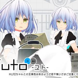 【Yuto -ユト-】ver.2.0