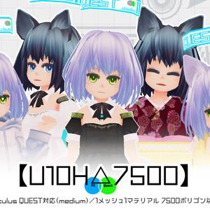 【U10H7500】ver.1.0.3
