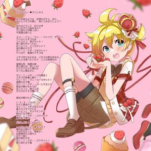 Yellow Strawberry ~Hekicha Selected~
