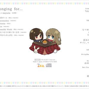 Longing for...(DL版+ブックレット付き)