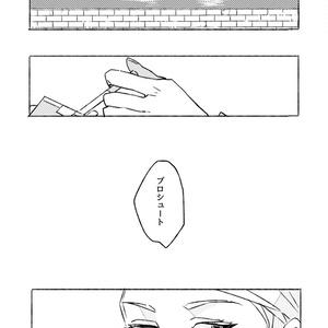 【グッズセット】L...appuntamento+しおり2種