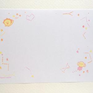 ミニ便箋(太陽と月)