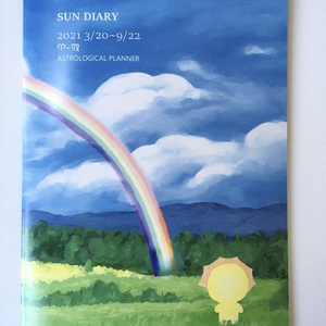 SUN DIARY 2021/3/20~9/22