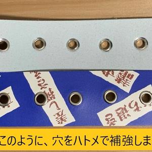 東方本革ベルト(依神紫苑モデル)
