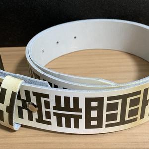 東方本革ベルト(四季映姫モデル)